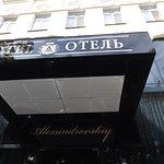 Hotel Aleksandrovskiy, Odessa
