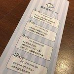 Foto de Hoshino Resorts RISONARE Atami
