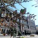 The National Bank of Ukraineの写真