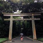 Foto de Meiji Jingu