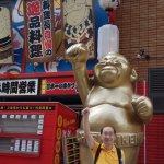 Photo de Shinsekai