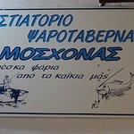 Photo of Mosxonas