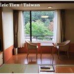 Photo of Yumoto Shirogane Onsen Hotel