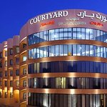 Foto de Courtyard by Marriott Riyadh Diplomatic Quarter