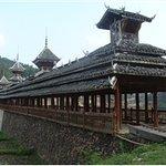 Φωτογραφία: Xiaohuang Village