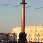 Palace Square (Dvortsovaya Ploshchad) Foto