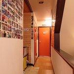 Foto de J-Hoppers Kyoto Guesthouse