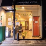 Photo of J-Hoppers Kyoto Guesthouse