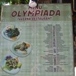 ภาพถ่ายของ Olympiada