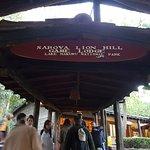 Photo of Sarova Lion Hill Game Lodge