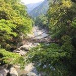 Iya Kazura Bridge Foto