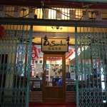 Photo de Da Som Inn