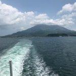 Photo de Sakurajima