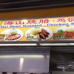 get the chicken rice from here