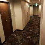 Photo de Hotel Monterey Hanzomon
