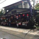 Photo de Jindai-ji Temple