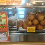 Michi-no-Eki Boyonakayama Foto