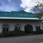 Entrance to Akatsuka Orchids