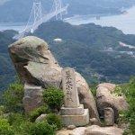 Photo of Mt. Shirataki
