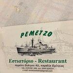 Φωτογραφία: Remezzo restaurant