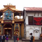 The entrance to Pashupatinath Temple