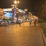 Chreschtschatyk-Boulevard Foto
