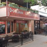 Dorian sidewalk seating