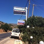 View of Akrohoria taverna from the road