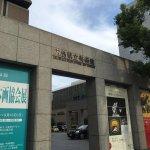 Photo of Hiroshima Prefectural Art Museum