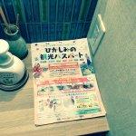 Foto de Naniwa