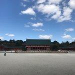 Foto de Heian Shrine