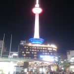 Kyoto Tower Hotel Foto