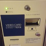 Video card self service at hotel. You need to buy this card to use with slot in room