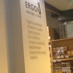 Photo of Ergon Greek Deli + Cuisine