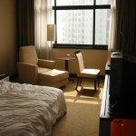 Ruitai Hongqiao Hotel-billede
