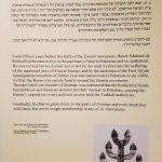 Eretz Museum