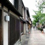 Photo of Kazuemachi Tea House Street