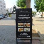 Photo of Au Petit Paris