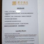 SSAW Boutique Hotel Shanghai Bund Foto