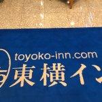 Photo de Toyoko Inn Sendai Nishi-guchi Hirose-dori