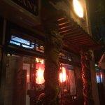 Bonsaiの写真