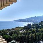 Photo of Yalta Intourist Hotel