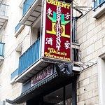 Photo de L'Orient