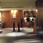 Photo of Idemitsu Museum
