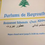 Photo of Parfums de Beyrouth