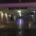 Photo de Wego Boutique Hotel - Linsen