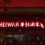 Photo of Meiwah