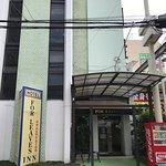 Bilde fra For Leaves Inn Nagai