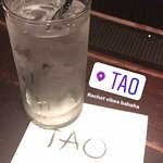 Photo de Tao
