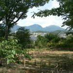 Kaikoen Garden Foto